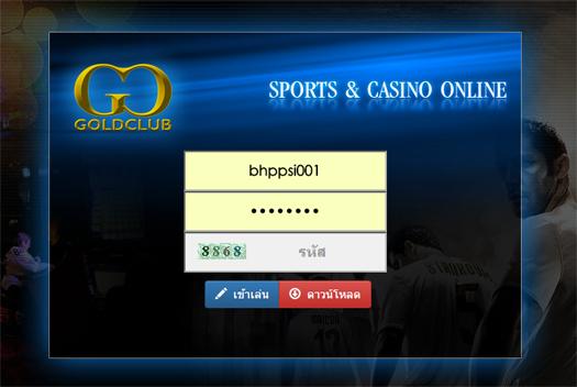เข้าเล่น goldclubslot online