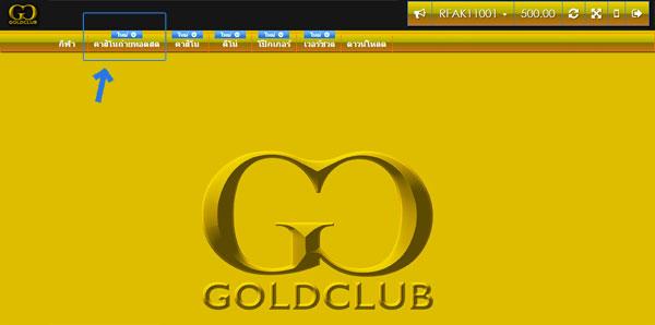 goldclubslot live casino