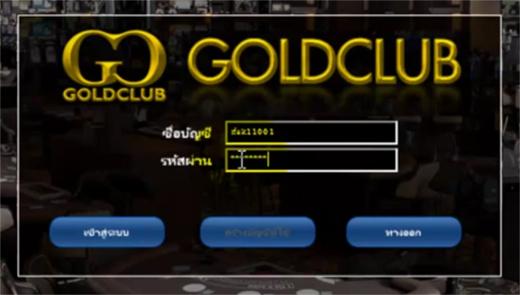 ล็อคอิน goldclubslot