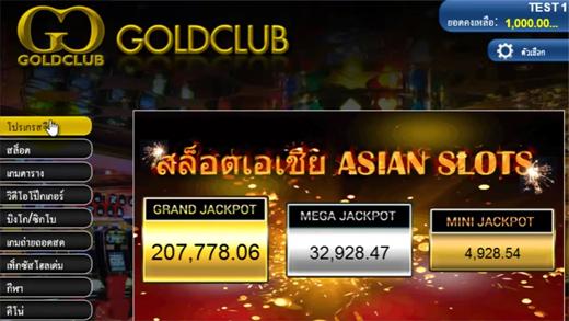 goldclub casino slot