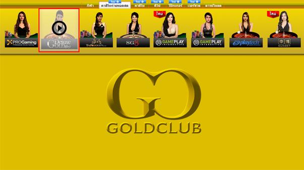 goldclubslot live baccarat